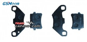 Brake Pad Set GSMOON
