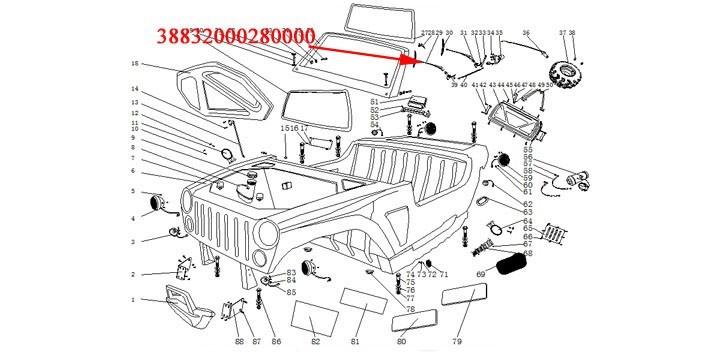 bras d'essuie-glace XYJK800