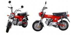 Moto Dax 50 cc EURO 4