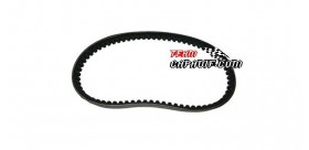 Kinroad 250 cc belt