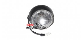 HEAD LAMP ASSY Kinroad 150cc