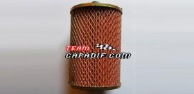 ELEMENT AIR CLEANER XYKD150-3