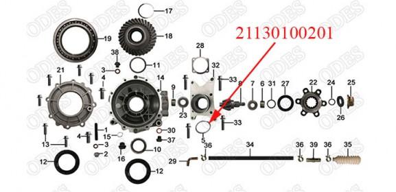 O Ring 71-.65